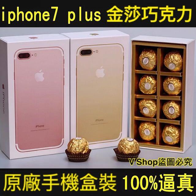 含運價Iphone6s蘋果手機iphone7生日禮物聖誕節禮物巧克力惡搞禮物