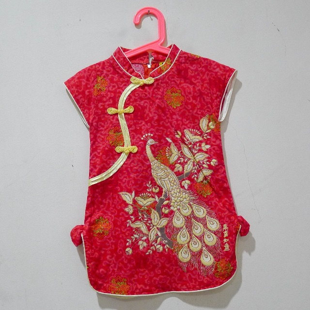 Red Cheong Sam Dress