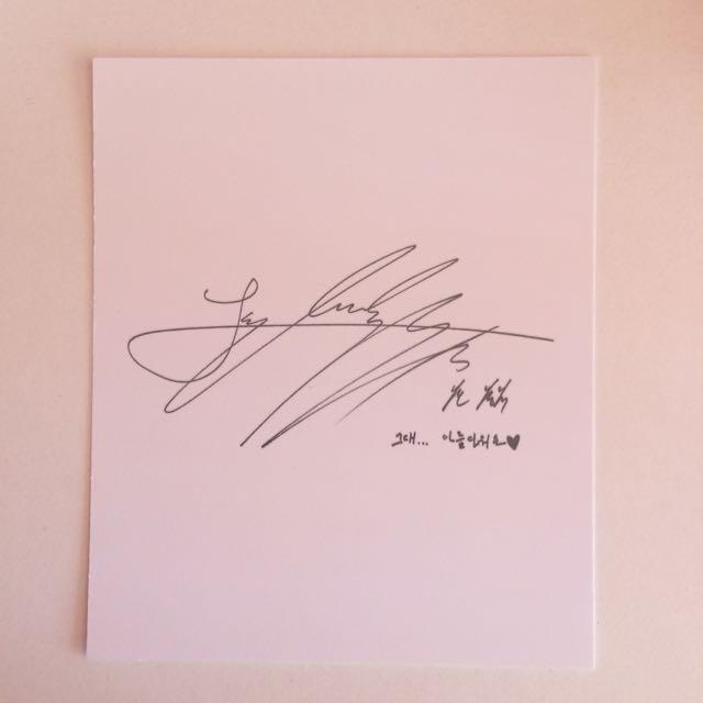 WTT/TRADE: BTS Wings Jungkook Photocard