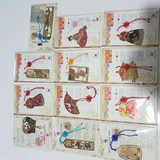 Bookmarks From Korea