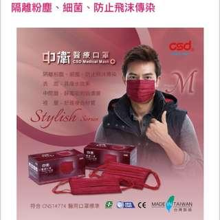 MIT台灣製 紅口罩M-櫻桃紅