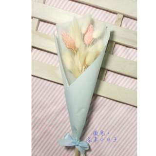 🚚 兔尾草花束
