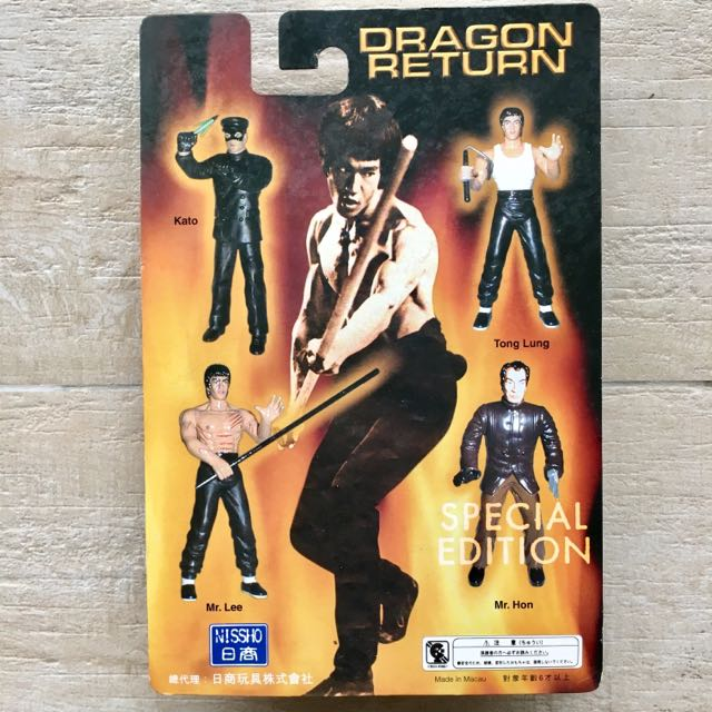 2_x_bruce_lee_movies_3_inch_action_figur
