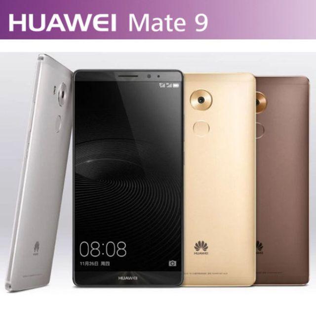 華為 HUAWEI Mate 9 64GB/5.9吋螢幕 伍佰代言 萊卡鏡頭 免卡分其 學生專案