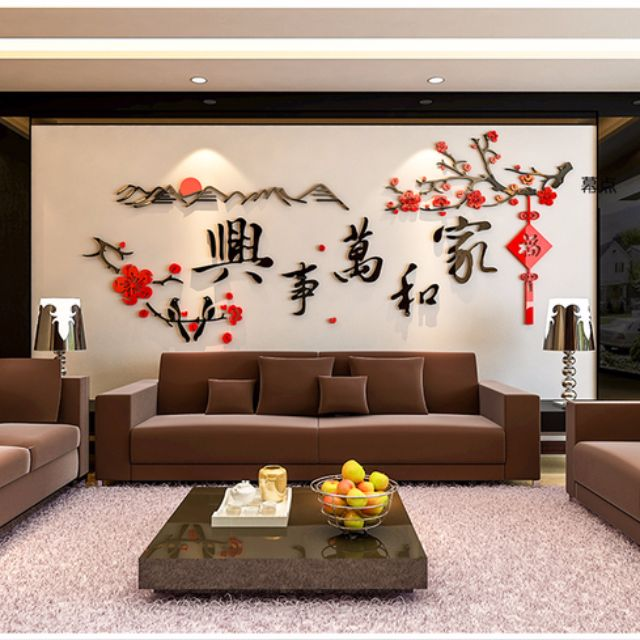 [Sale] CNY Acrylic Home/Wall Decoration 家和万事兴