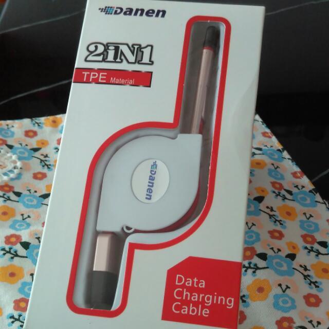 Danen 2in1轉接器