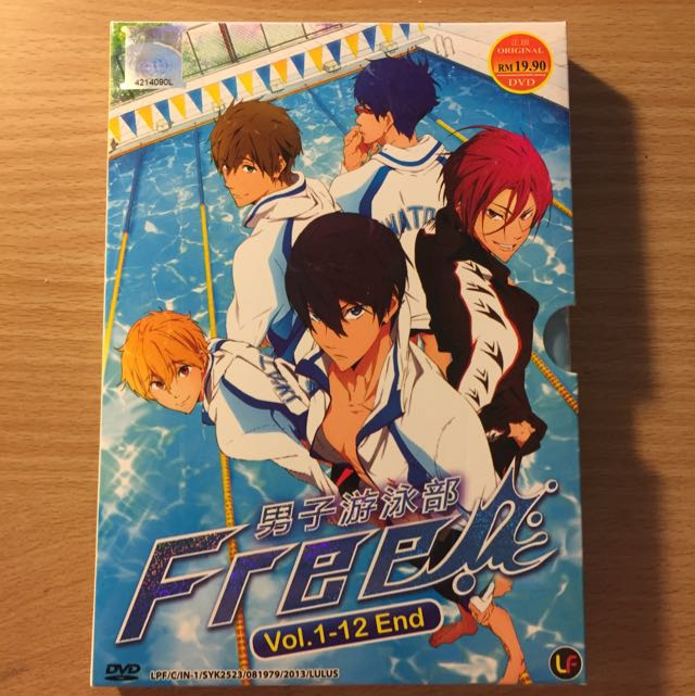 Free! 【Iwatobi Swim Club】