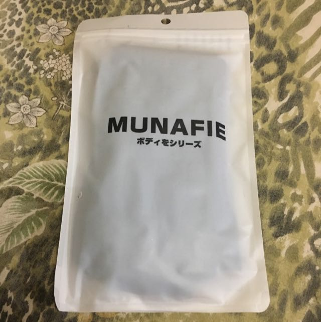 Munafie Black Girdle