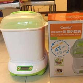 Combi消毒鍋➕奶瓶保管箱