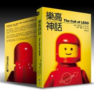 樂高神話(THE CULT OF LEGO)~推薦!