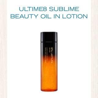 NEW Shu Uemura Ultime8 Beauty Oil In Lotion (Toner)