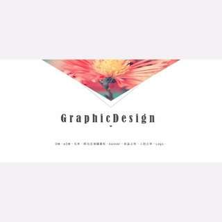 SHENNY DESIGN - 個人平面設計