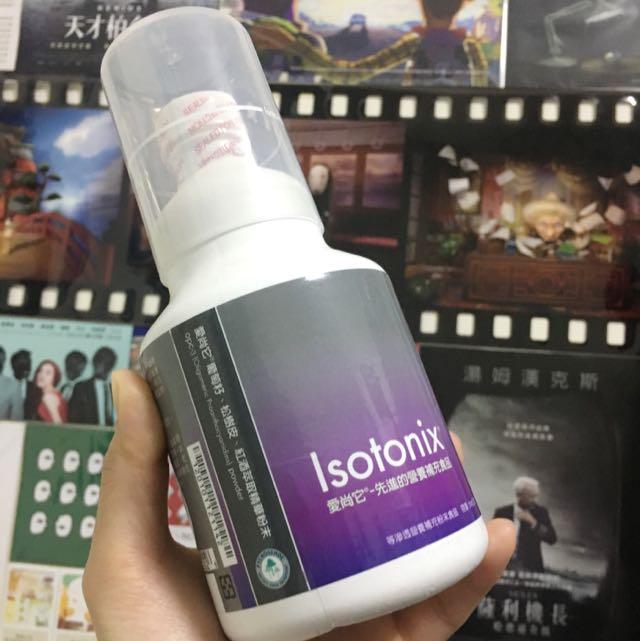 美安 isotonix opc-3