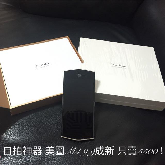 美圖M4 自拍神器 手機 台灣可用