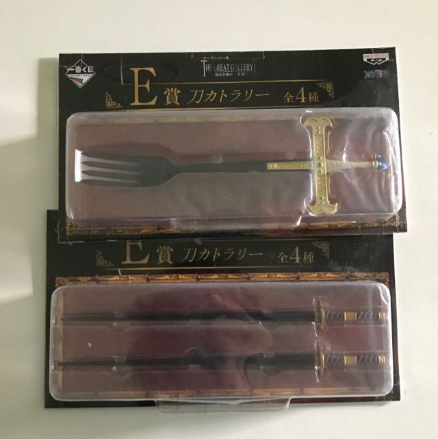 One Piece Cutlery