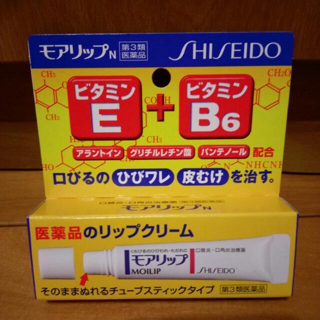 【日本購入現貨】SHISEIDO 資生堂 MOILIP 修復 保濕 藥用護唇膏 維他命B6 + 維他命E