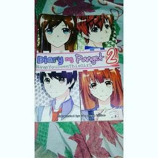 Diary Ng Panget 2