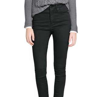 MANGO navy & black jeans