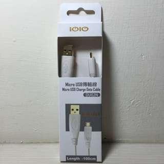 全新/Android安卓系統適用Micro USB傳輸線充電線