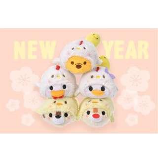 Authentic Japan Disney Store New Year 2017 Tsum Tsum