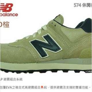 全新new balance 大童男款麂皮復古運動慢跑鞋 ML574VBN 24.5公分