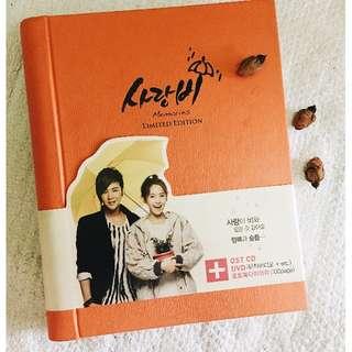 Love Rain OST (Limited Edition)