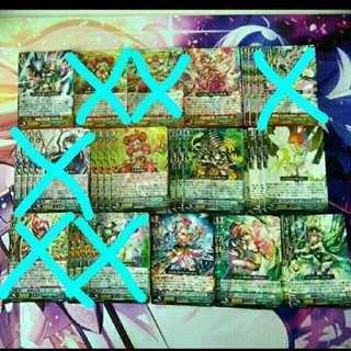 Neo Nectar Cards