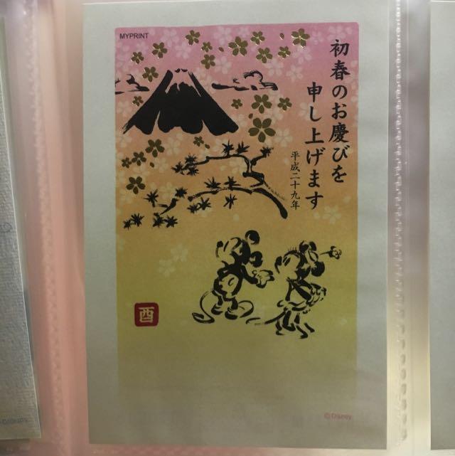 日本郵便局2017迪士尼明信片