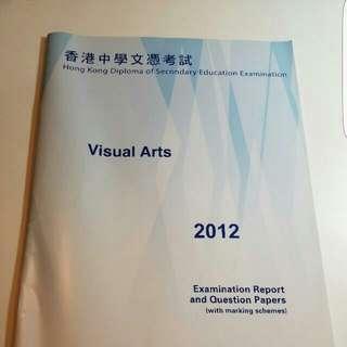 Visual Arts DSE Pastpaper