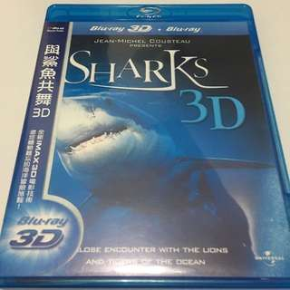 與鯊魚共舞3D(藍光)