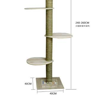 Extendable Cat Scratch Post Tree Wall To Ceiling *rare*!