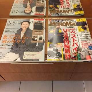 2016 年底流行日本男女雜誌2本 半折全部出清