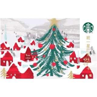 聖誕🌲星巴克耶誕樹隨行卡 Starbucks