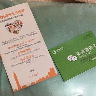 台灣旅遊(慳接近400元台幣)