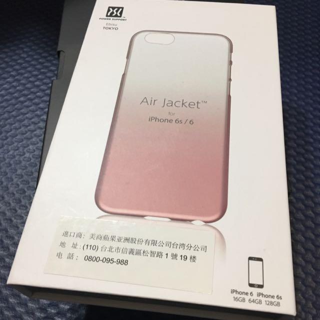 蘋果 iPhone 6/6s Air Jacket 保護殼