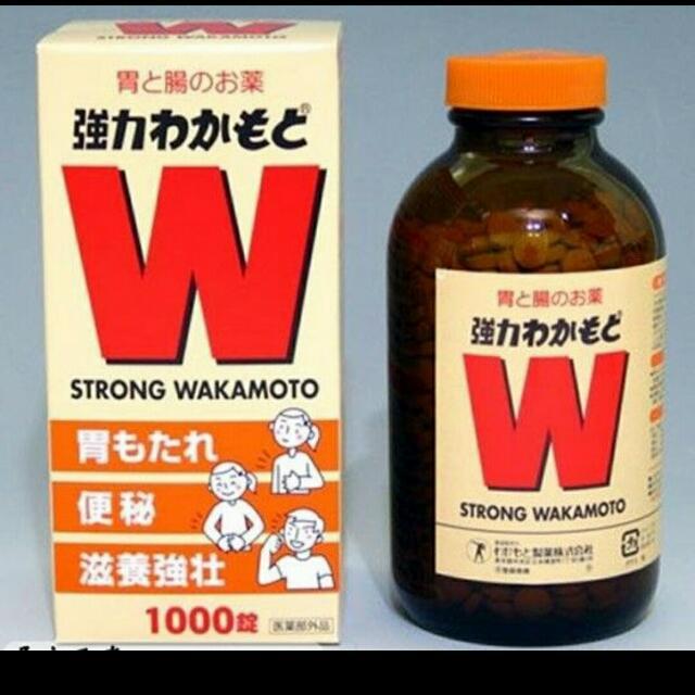 (交易中)  若元錠  Wakamoto.