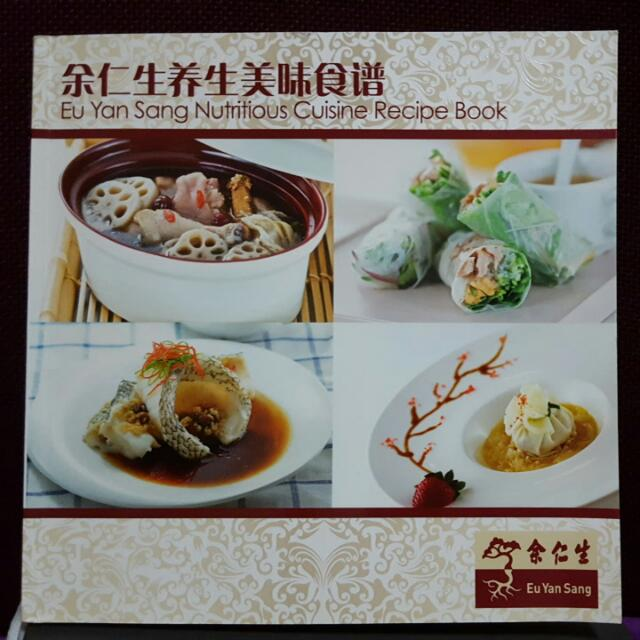 Eu yan sang nutritious cuisine recipe book chinese herbs food eu yan sang nutritious cuisine recipe book chinese herbs food recipe in english and chinese books stationery fiction on carousell forumfinder Choice Image