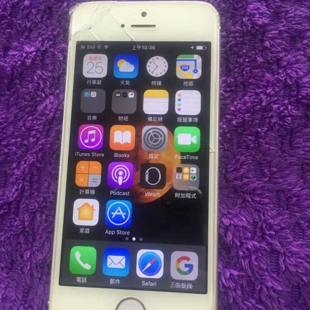 I Phone 5 16g 螢幕破掉功能都正常