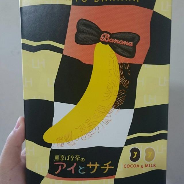 Tokyo Banana  東京香蕉餅乾,八入
