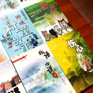 CHINESE BOOKS FROM NANYANG GIRLS HIGH SCHOOL CHINESE BOOK SALES