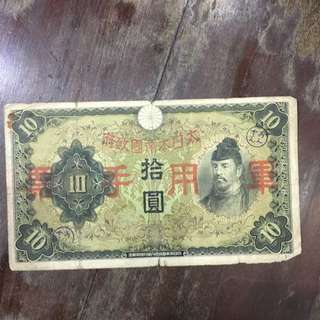 Old Japanese Notes