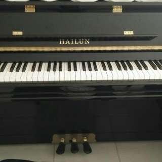 Hailun Upright Piano HL125
