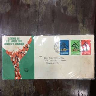 1968 Singapore National Day First day Cover