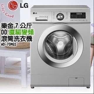 LG樂金蒸洗脫烘滾筒洗衣機