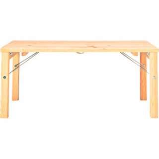 Muji Pine wood low table
