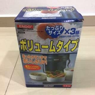 Vacuum Steel Lunch Box