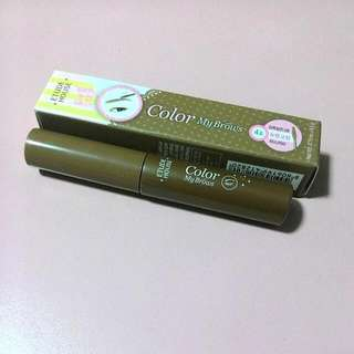 BN Etude House Color My Brows #04 Natural Brown