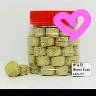 Green Bean Cookie
