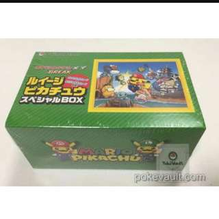 Pokemon Luigi X Pikachu Special Box From Japan Pokemon Center