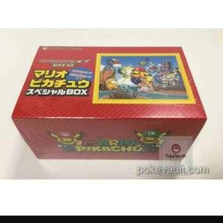 Pokemon Mario X Pikachu Special Box